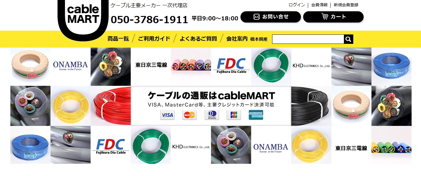 cablemart